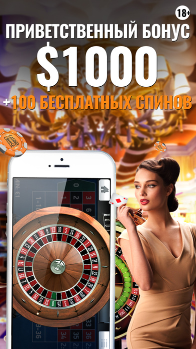 Screenshot 1 CasinoCruise Casino — Real money Casino, roulette, Slots, Blackjack, fruit machine, Poker and more