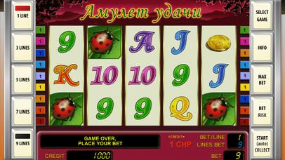 Screenshot 2 MAXBET: игровые автоматы в стиле ретро бесплатно