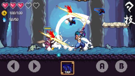 剑之魂 Screenshot