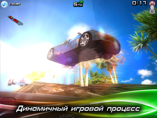 Race Illegal: High Speed 3D Free для iPad