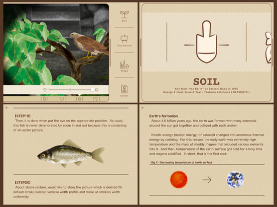 "Natural Science App ""SOIL""  Animal, Plant, Human, and Earth Screenshots"