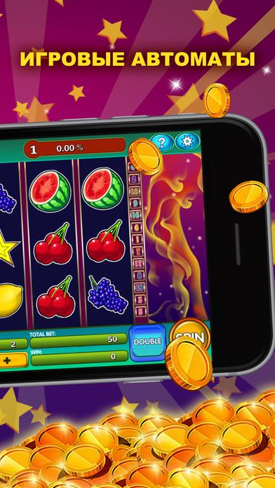 Screenshot 2 Игровые автоматы Фрукты 777 — казино азартные игры онлайн