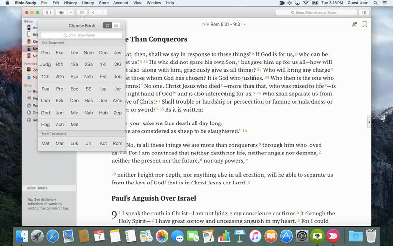 BibleReader Screenshot