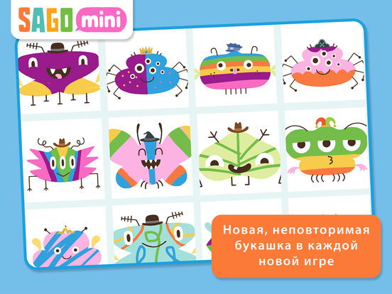 Sago Mini Bug Builder Screenshot