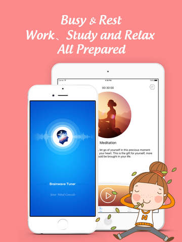 BrainWave Tuner - Binaural beats & white noise with healing ambience for peace of mind Screenshots