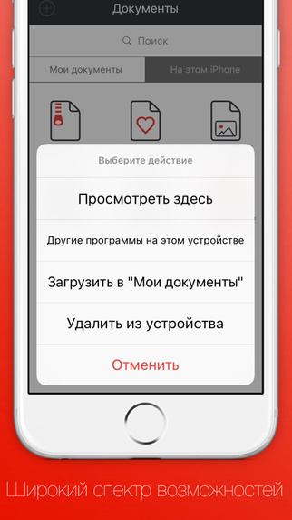Documents for VK Screenshots