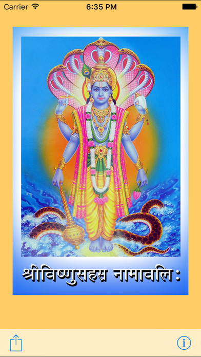 Vishnu Sahastranamavali iPhone Screenshot 1