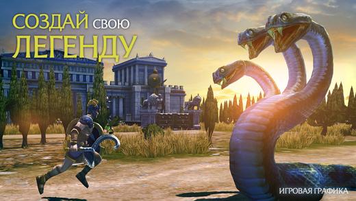 Olympus Rising Screenshot