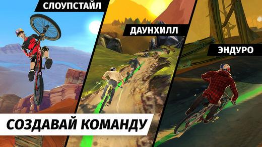 Bike Unchained Screenshot