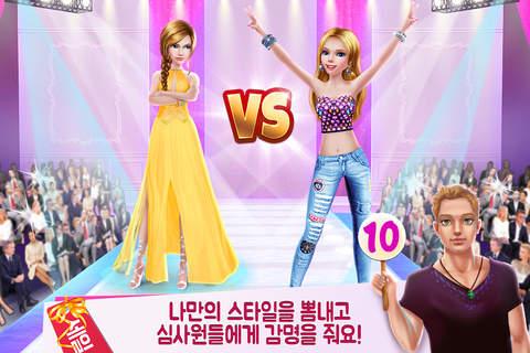 Shopping Mall Girl screenshot 4