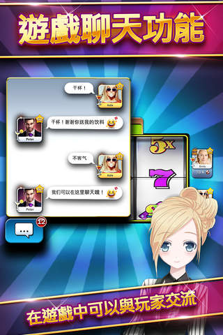 Slot Machines - Huuuge Casino screenshot 4