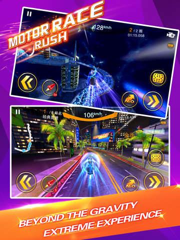 Motor Race Rush-暴力摩托手机版免费赛车游戏,2016公路赛来袭!! Screenshots