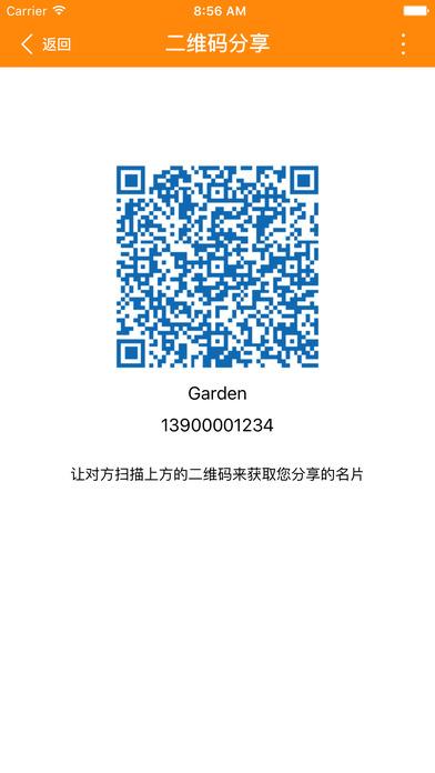 【联系人管理】号簿助手—中国电信官方出品通讯录备份助手