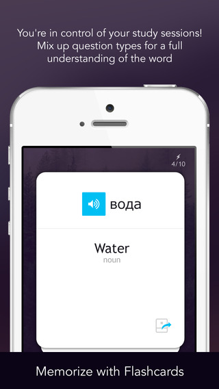 Learn Russian Vocabulary - WordPower iPhone Screenshot 5