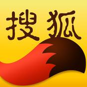 搜狐新闻-资讯头条,新闻热点,娱乐八卦话题,体育社会财经,畅
