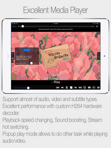 BUZZ Player HD Screenshots