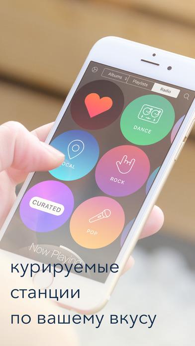 Listen: жестовый музыкальный плеер Screenshot