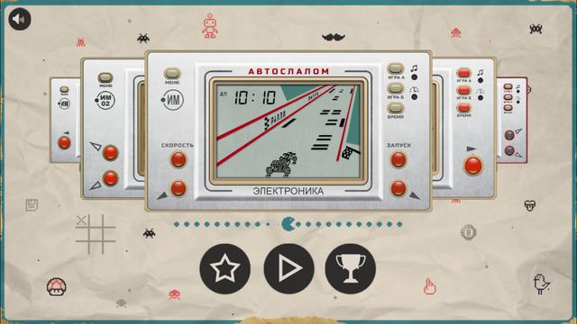 Игры Электроника ИМ Screenshots
