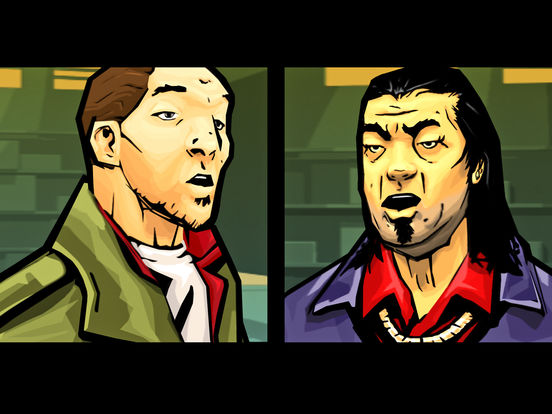 Grand Theft Auto: Chinatown Wars. Скрин 4