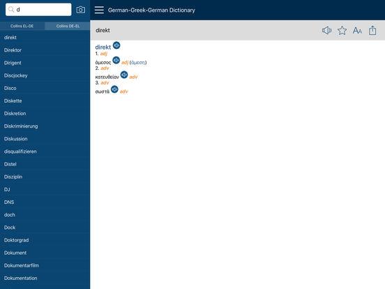 Audio Collins Mini Gem German-Greek & Greek-German Dictionary iPad Screenshot 2
