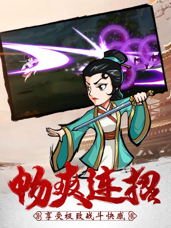 侠客群英传-经典怀旧武侠RPG手游
