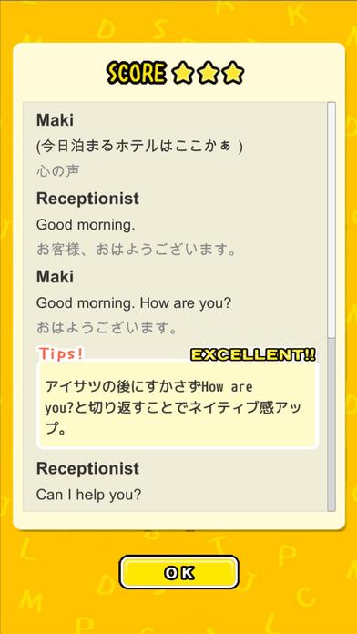 ネイティブ英会話 LITE screenshot 4