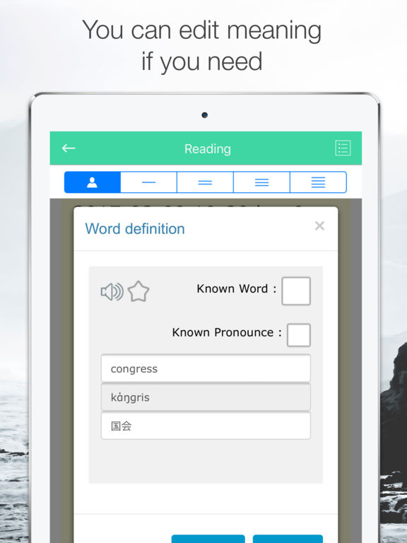 DalRead English Pro Screenshots