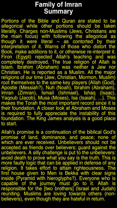 Summary Holy Quran (Part I) iPhone Screenshot 4