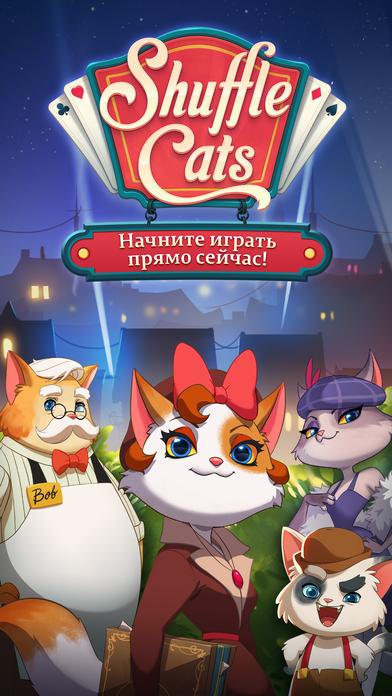 Screenshot 5 Shuffle Cats