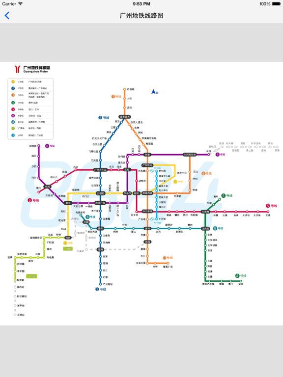 015最新中国地铁高清线路图 免费版含北上广深 香港 台北等25个城市图片