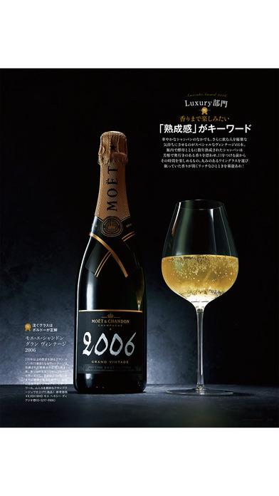 月刊誌 東京カレンダー screenshot 3