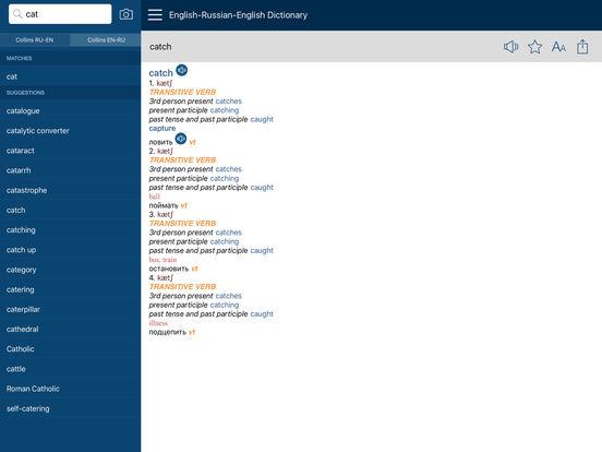 Audio Collins Mini Gem English-Russian & Russian-English Dictionary iPad Screenshot 2