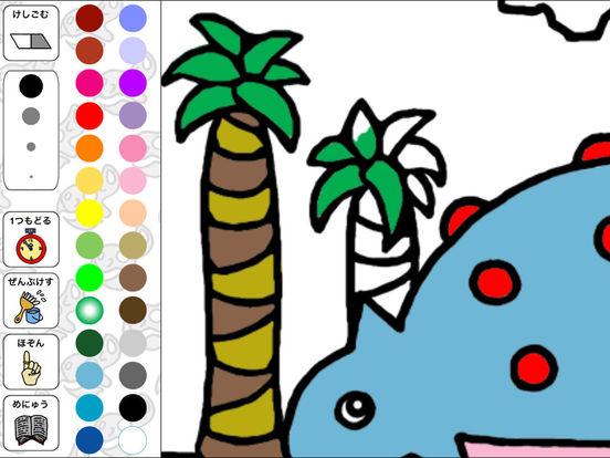 Dino Coloring iPad Screenshot 3