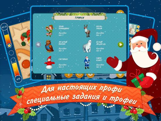 Скачать игру Мозаика Пазл Рождество