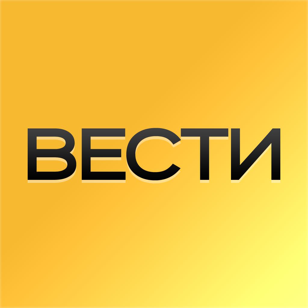 Новости шоу бизнеса россии на 2016 год