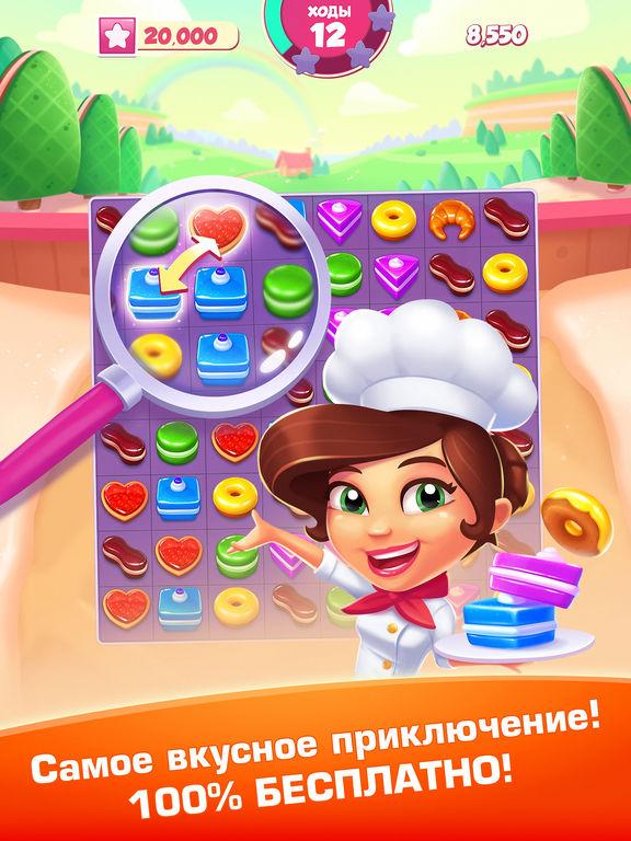 Крутые Кексы! на iPad