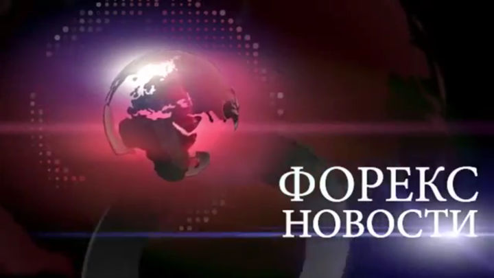 Новости политики в мире и в стране