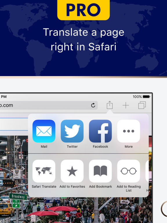 XYZ Translate  - PRO - Browser Widget (Professional version) Screenshots