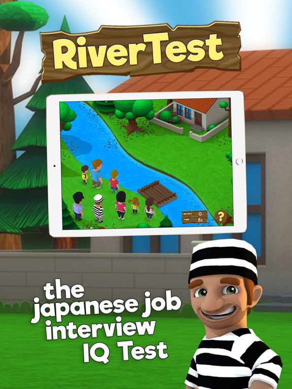 The River Test™ Screenshots