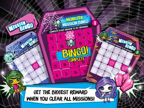 Monster High™ Minis Maniascreeshot 3