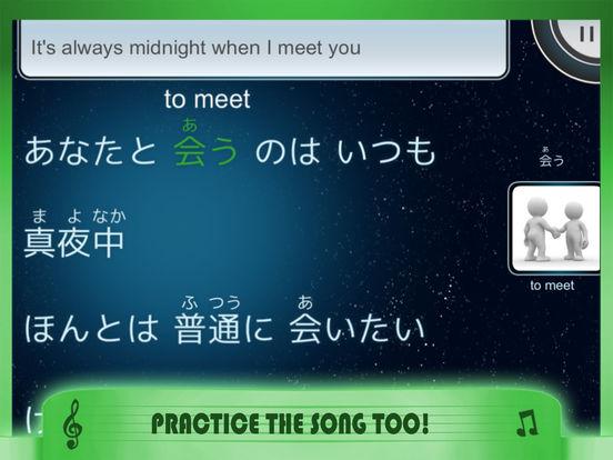 Lyriko: Learn Languages with Music Screenshot