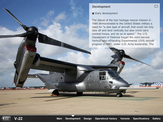 U.S. Military Aircraft Appreciate Guide iPad Screenshot 2