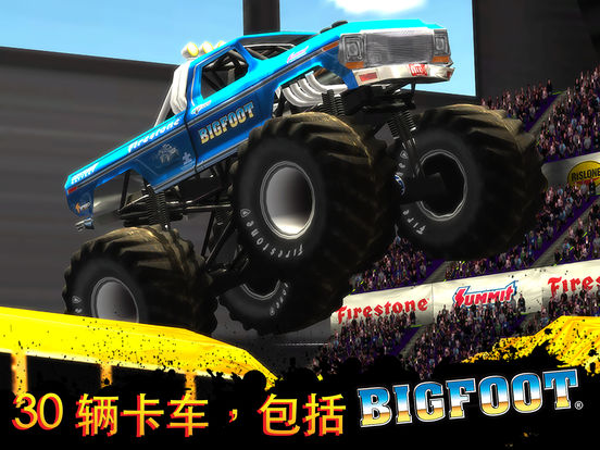 【Chillingo出品】怪物卡车—破坏篇