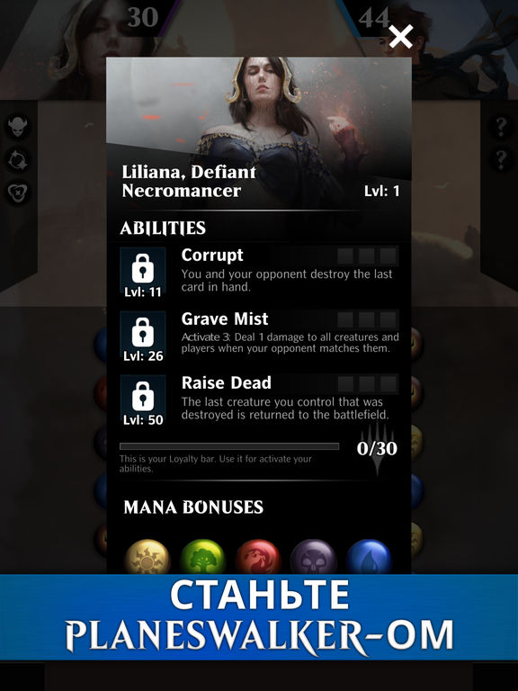 Magic: The Gathering - Puzzle Quest Screenshot