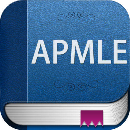 APMLE Podiatry Part 2 Exam Prep