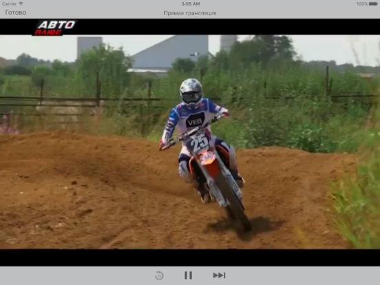 Yunisov TV (онлайн тв) Screenshot