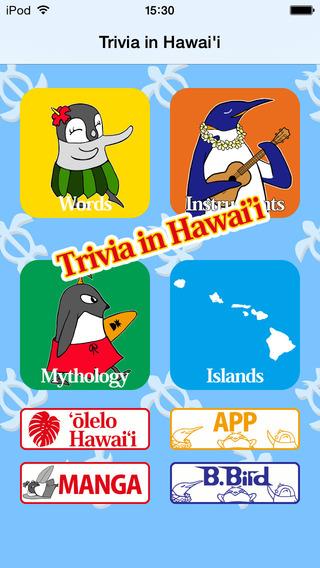 Trivia in Hawai'i