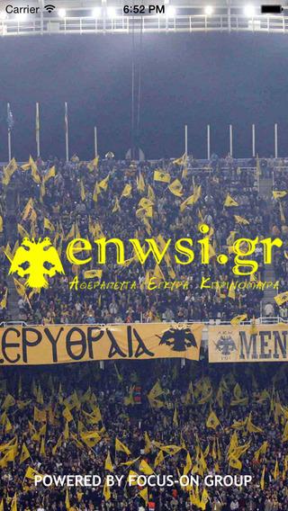 Enwsi.gr
