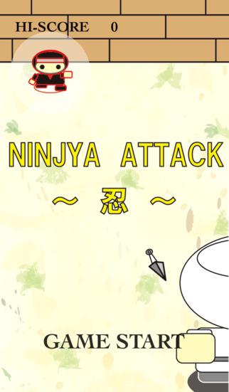 Ninjya Attack 〜 忍び 〜