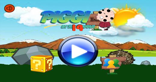 Piggi in the Middle - Farm Yard Challenge
